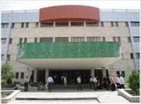 بیمارستان فوق تخصصی قلب بقیه الله(عج)جماران