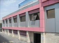 بیمارستان کودکان شهید حسین فهمیده تهران