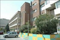 بیمارستان طرفه تهران