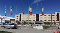 بیمارستان بعثت تهران