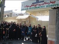بیمارستان روانپزشکی میلاد شهریار