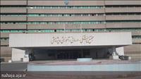 بیمارستان 502 ارتش تهران