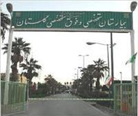بیمارستان فوق تخصصی گلستان نداجا تهران