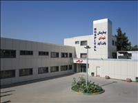 بیمارستان شهدای یافت آباد تهران