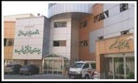 بیمارستان توانبخشی رفیده