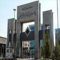 بیمارستان شهیدفیاض بخش تهران