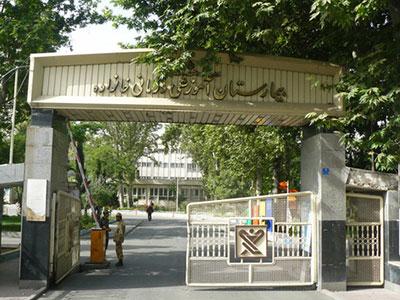 بیمارستان خانواده ارتش