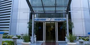 بیمارستان ایرانمهر تهران