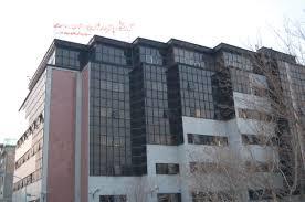 بیمارستان رسالت تهران