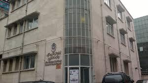بیمارستان بانک ملی تهران