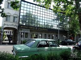 بیمارستان مروستی تهران