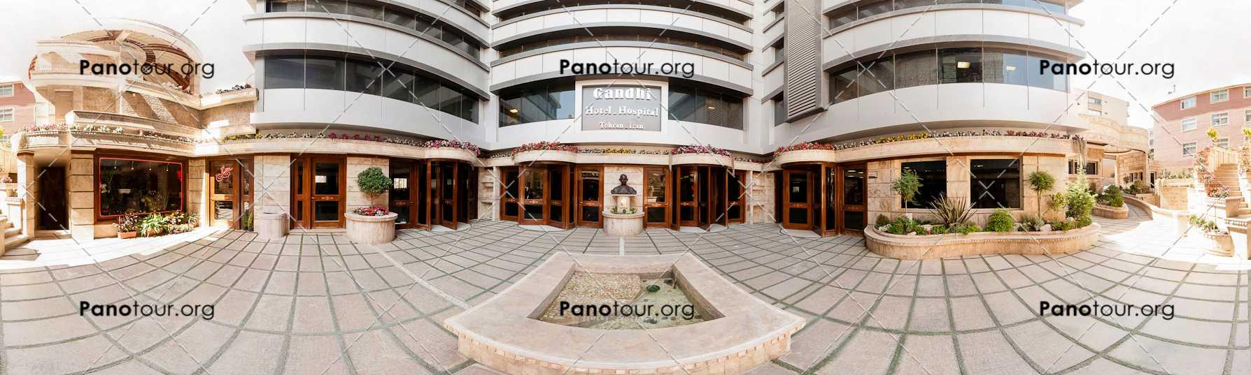 هتل بیمارستان گاندی