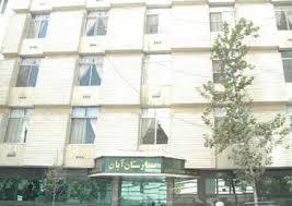 بیمارستان آبان تهران