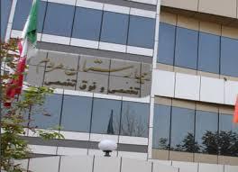 بیمارستان مردم تهران