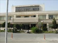 بیمارستانبیمارستان 501 ارتش تهران