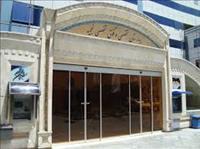 بیمارستان فوق تخصصی نجمیه تهران