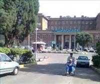 بیمارستان امام خمینی (ره) تهران