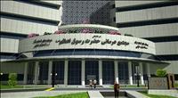 بیمارستان حضرت رسول اکرم (ص) تهران