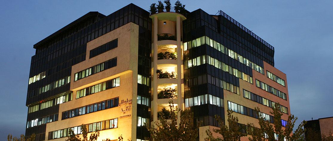بیمارستان آتیه تهران