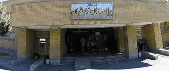 بیمارستان خیریه سوم شعبان تهران