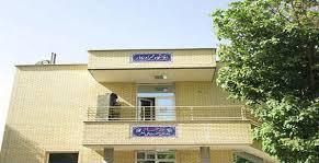 بیمارستان حضرت علی اصغر (ع) تهران