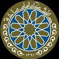 کلینیک مرکز مشاوره دانشگاه امام صادق (علیهالسلام)