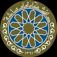کلینیککلینیک مرکز مشاوره دانشگاه امام صادق(علیهالسلام)