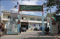 بیمارستان شهید دکتر بهشتی مراغه