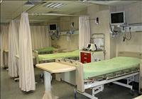بیمارستان امام حسین ( ع ) هریس