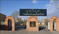 بیمارستان شهداء تبریز