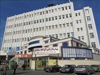 بیمارستان شهید محلاتی تبریز