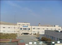 بیمارستان شهید قلیپور بوکان