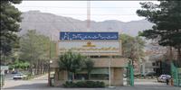 بیمارستان رازی ارومیه (روانپزشکی سابق)