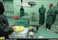 بیمارستان حضرت رسول اکرم (ص) فریدونشهر