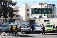 بیمارستان آیت ا... کاشانی اصفهان