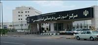 بیمارستان امام خمینی (ره) اردبیل