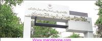 بیمارستان قلب شهید دکتر چمران اصفهان