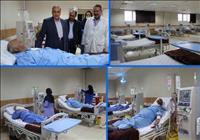 بیمارستان تخصصی و فوق تخصصی فارابی