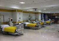 بیمارستان حجتیه اصفهان