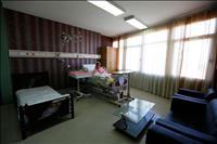 بیمارستان مهرگان اصفهان