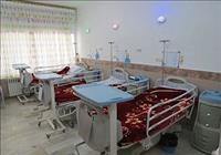 بیمارستان روانپزشکی سینا جونقان(شهرستان فارسان )