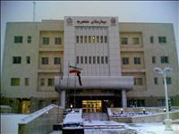 بیمارستان فوق تخصصی دیالیز وپیوند اعضا منتصریه