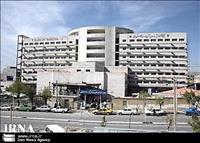 بیمارستان آیت اله کاشانی شهرکرد