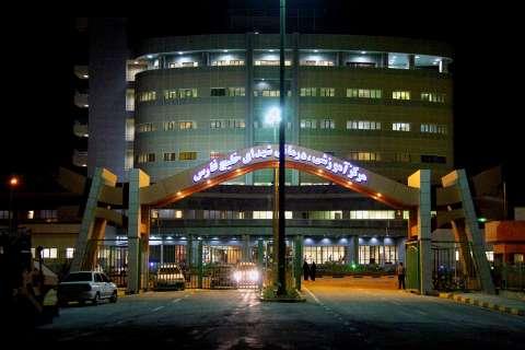بیمارستان شهدای خلیج فارس بوشهر