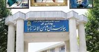 بیمارستان ثامن الائمه (ع) ناجا مشهد