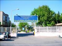 بیمارستان سینا مشهد