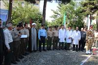 بیمارستان 555 ارتش تربت جام