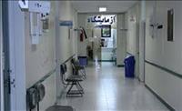 بیمارستان خیریه قمربنی هاشم نیشابور