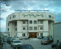 بیمارستان تخصصی چشم خاتم الانبیاء (ص)مشهد