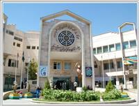 بیمارستان فوق تخصصی کودکان دکتر شیخ مشهد
